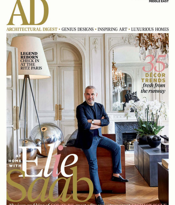Architectural Digest Gets New Editor: How Can You Pitch Her?